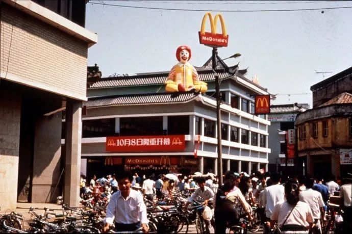 McDonald's was called the golden arch when the Beijing