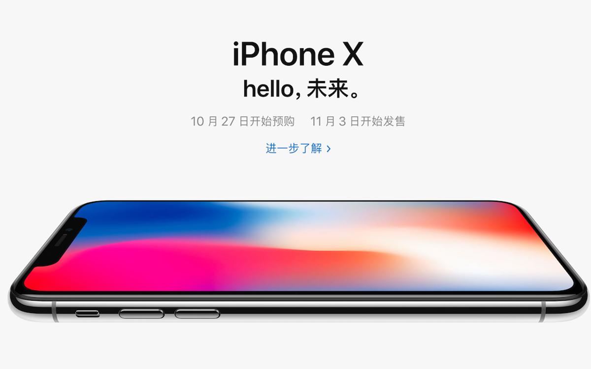 苹果手机后屏多少钱_随着昨天下午苹果开启了iPhoneX的预后,一些担心不到的人