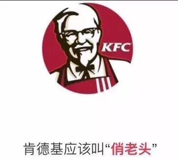 光大扫码购,全省广百、广州友谊商店满200元立减50元!