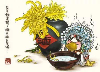 媒体报道柑普茶标杆品牌是否意味柑普茶正走大众?