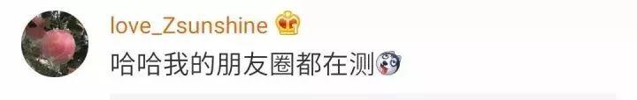 王宝强前经纪人宋喆被刑拘,网友表示:该来的还是要来的