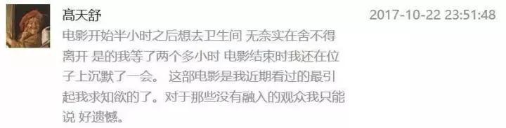 慈禧临死之前,出了一个鬼点子,成功的为中国保住了80万国土