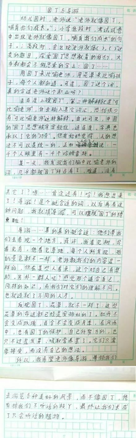 """广东加工贸易变身:企业恶补创新与自主品牌""""功课"""""""