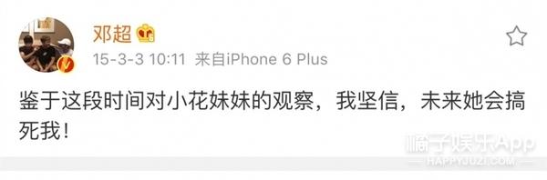 后续:萍乡那个7岁溺水小男孩离开人世,捐器官将挽救至少五条生命!