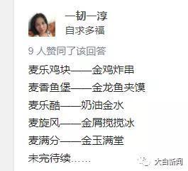 """全球最高的十名女性,第一名""""女巨人""""就在中国"""