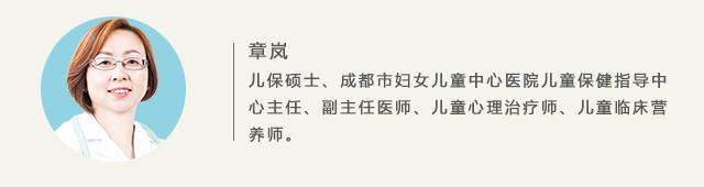 """通辽市奈曼旗:""""小账本""""记录勤俭节约新乡风"""