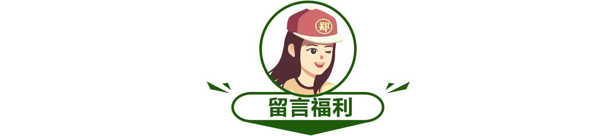 蓬莱市北沟镇蔚阳河党建示范区党员志愿服务队成立侧记