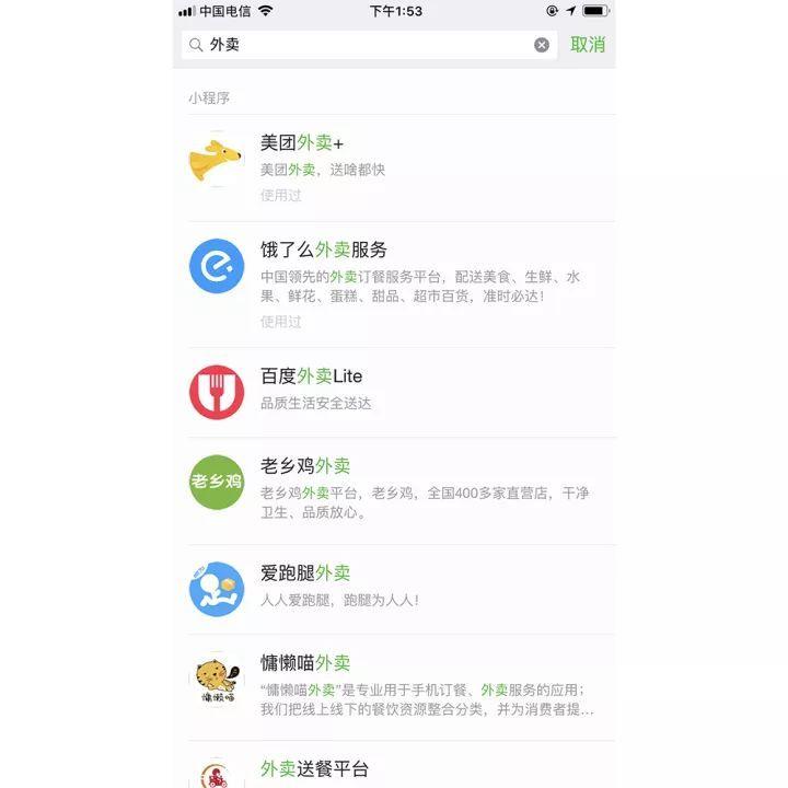 180513 王源《我想和你唱》获越南网友好评 国外圈粉走一波