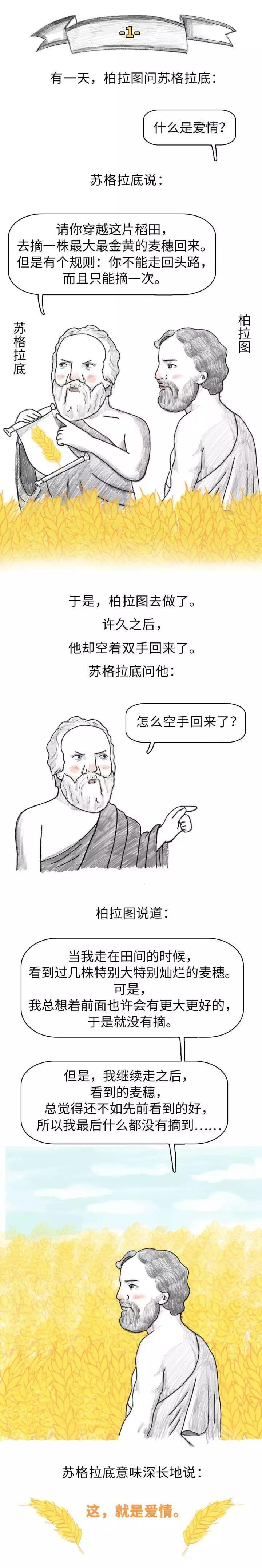 """信阳山村""""易地扶贫搬迁""""新面貌:上楼是家下楼是公司"""