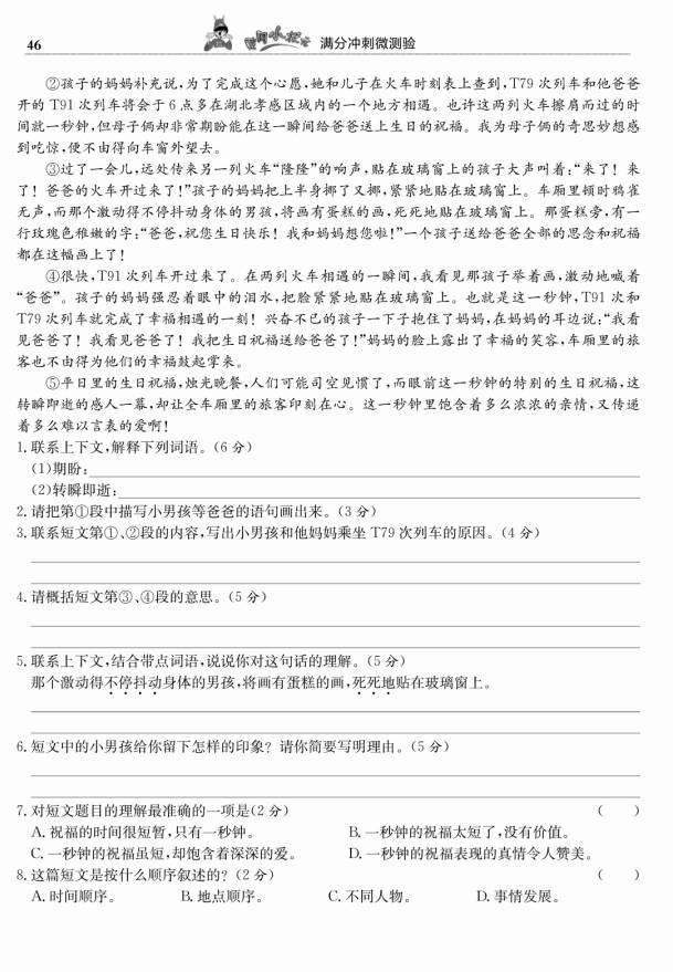 """""""中国定标准,全球玩家来参与""""《铁甲雄心》的野心有多大?"""