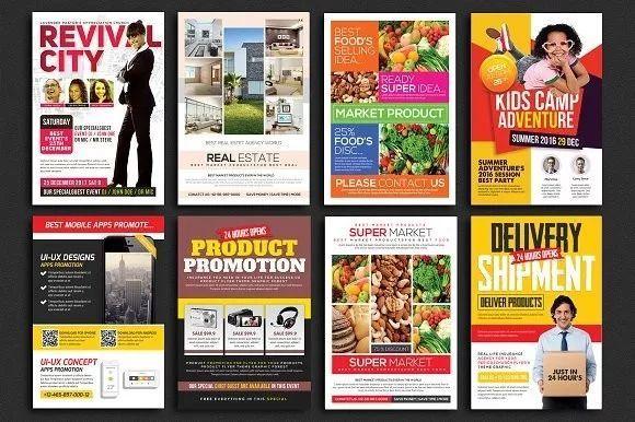 60多款国外宣传单页,海报psd源文件打包下载图片