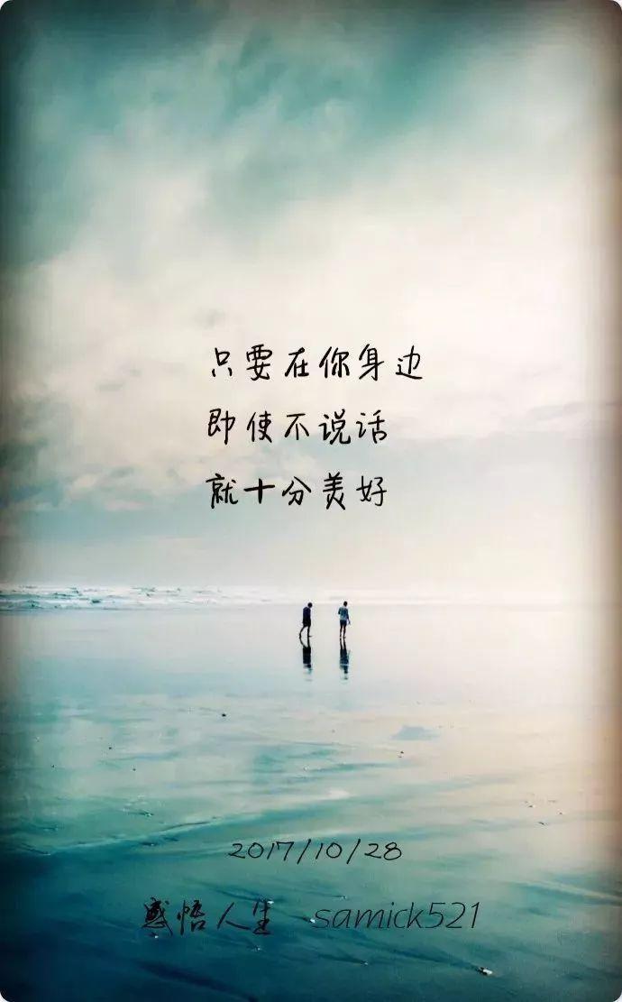 香港靓女网红,翻唱最新《Beyond金曲串烧》好听到痹!