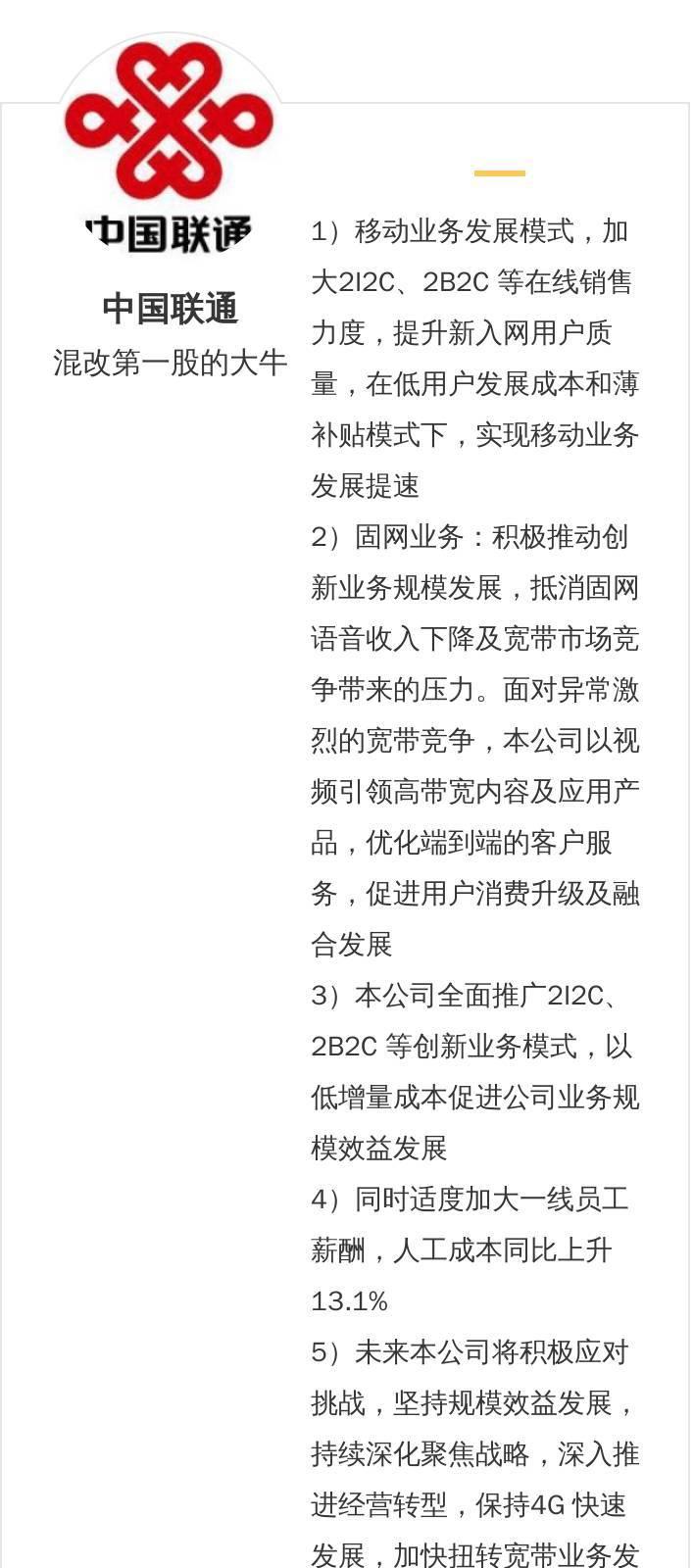 惠心亚态新四板成功挂牌 医疗资本市场迎来重大机遇