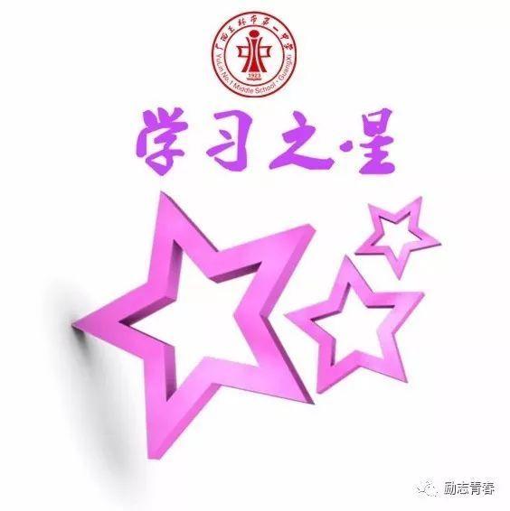 杨幂参加《极限挑战》, 粉丝直奔张艺兴, 身旁的小猪尴尬了!