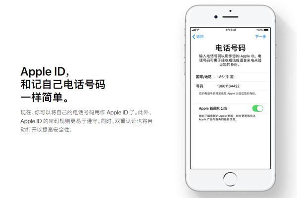 苹果ios11 我们即将迎来这些中国特色图片