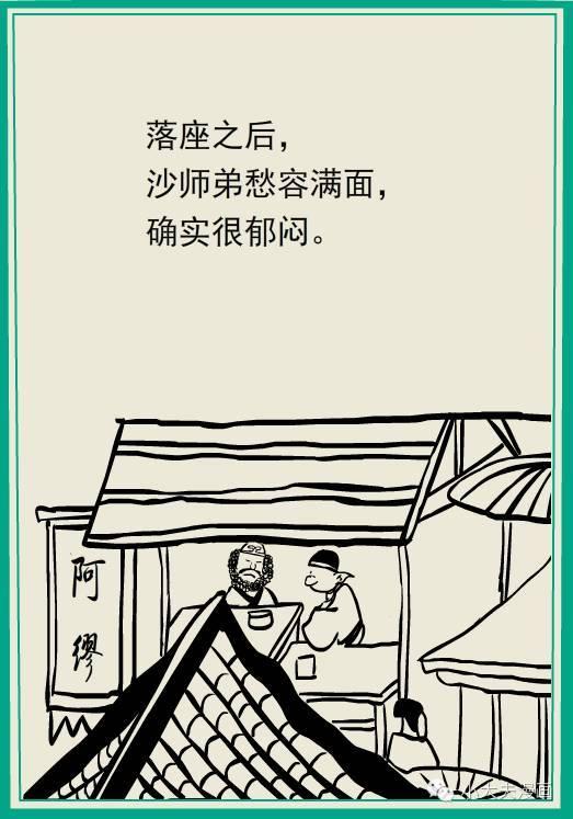 """七夕当天 江召高速上交警""""收到""""一满货车的玫瑰花"""