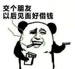 """芜湖柏庄新街坊社会组织""""缤纷夏日 快乐童年""""暑期拓展训练"""