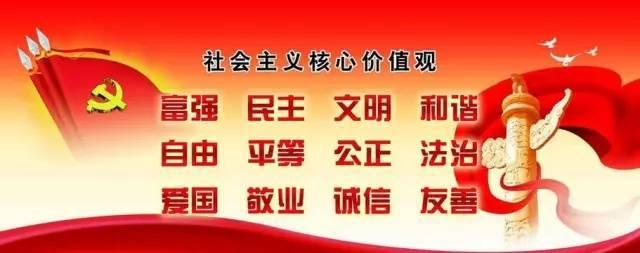 河北日报评论员:坚持以人民为中心的发展思想