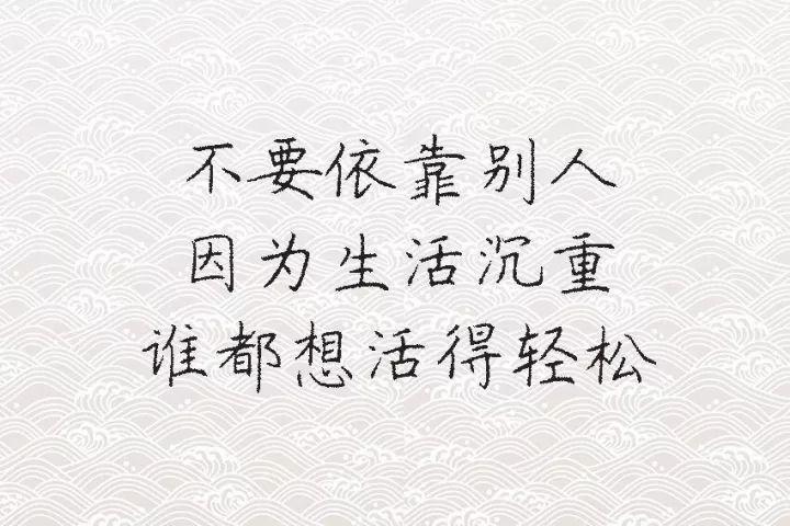 八国联军进北京,他为慈禧浴血奋战,最后慈禧说:就赏你个全尸吧
