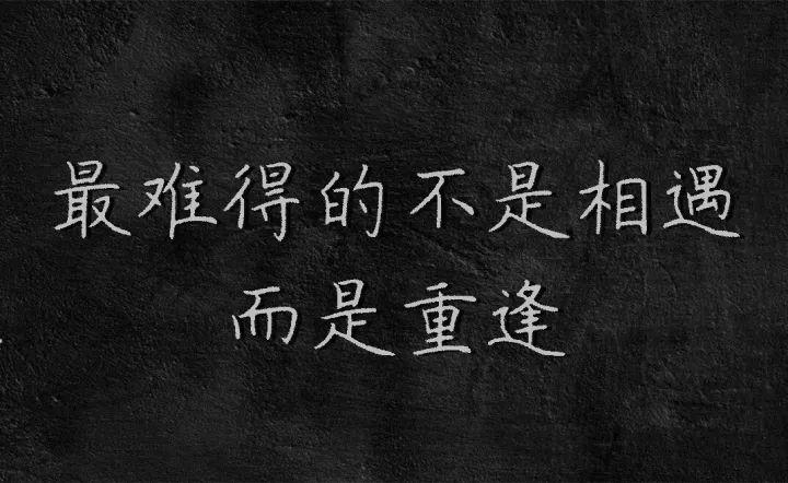 """沈月校服照,迪丽热巴校服,周冬雨校服都不如郑爽的""""漫画腿"""""""