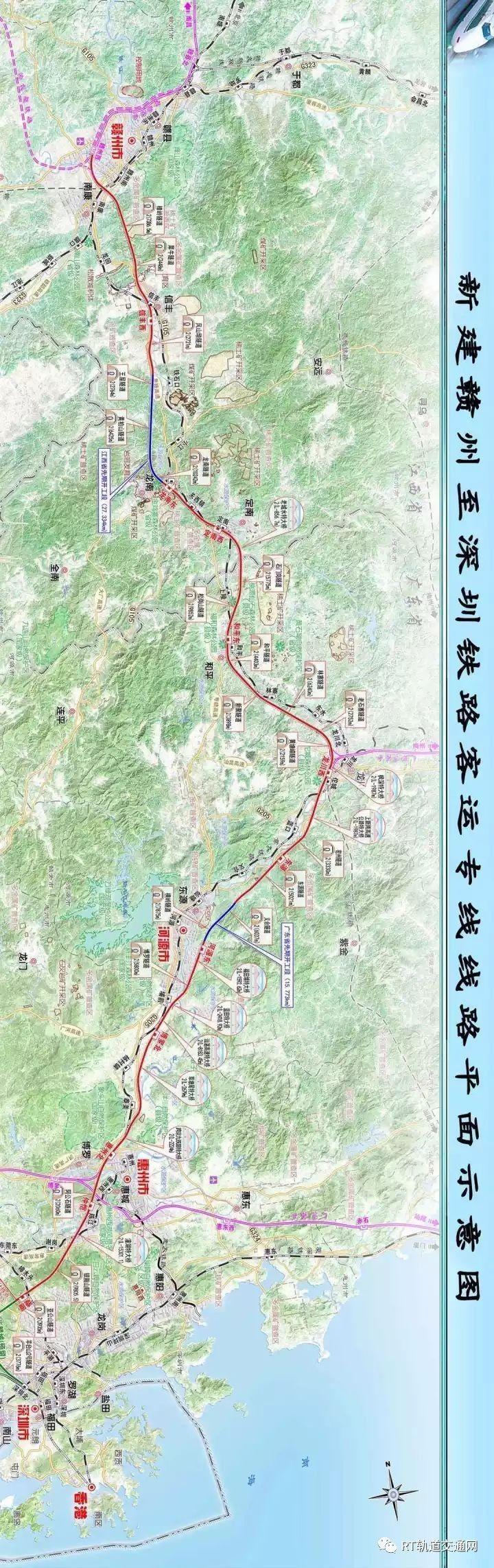 信丰县,龙南县,定南县,广东省河源市,惠州市和东莞市,终抵深圳北站.图片