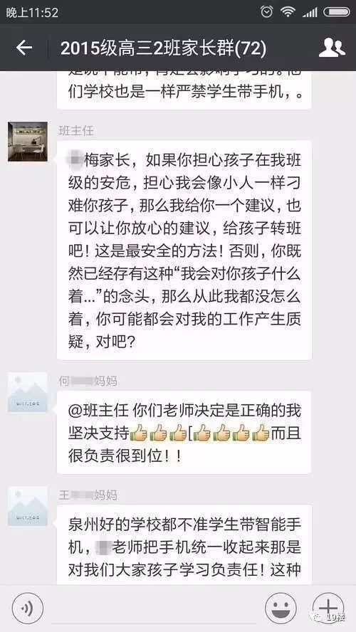 """春节国内游火爆 """"旅游""""成仅次于""""探亲""""的出行动机"""