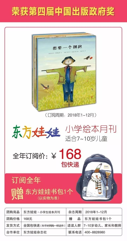 解放军军官: 比起日本中国孩子连最基本国防知识都没有