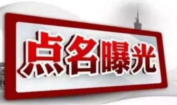 """合肥168中学严禁老师参加""""谢师宴"""",学生和家长都不乐意!"""