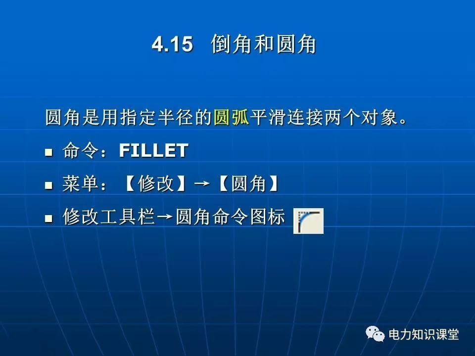 周六16日,洛阳16家党政国企组团赴京招聘高校毕业生!