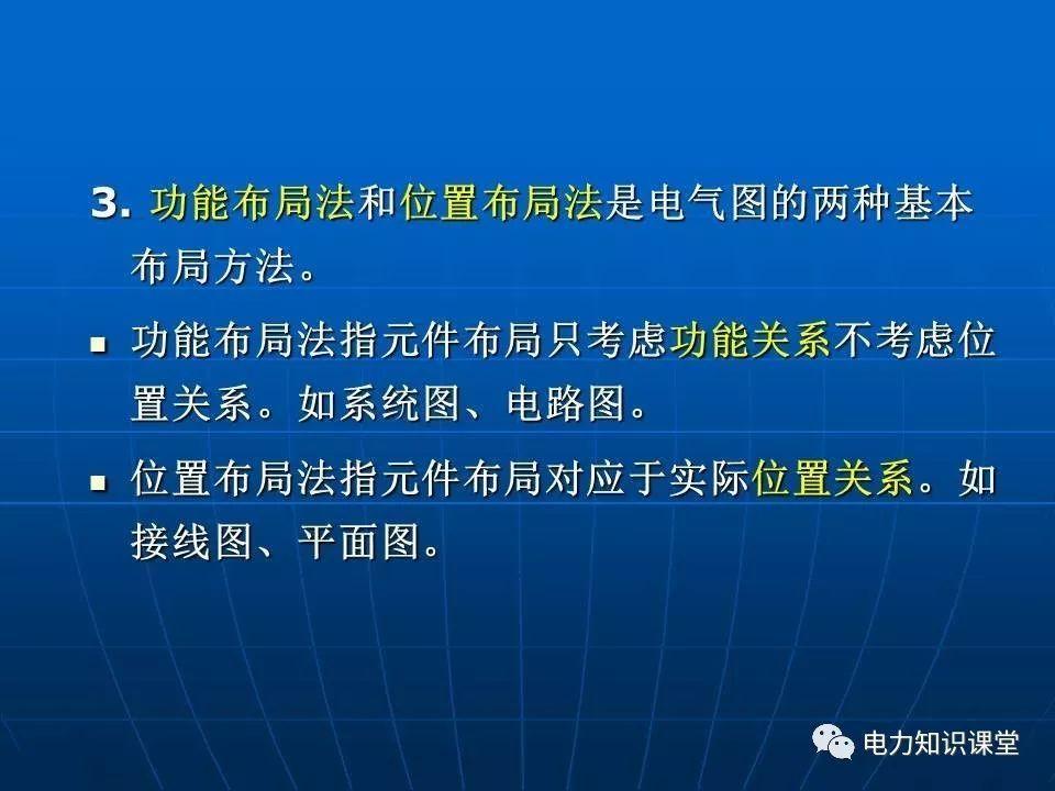 中国最富裕的五个城市:上海没上榜,深圳排第五,第一并不意外