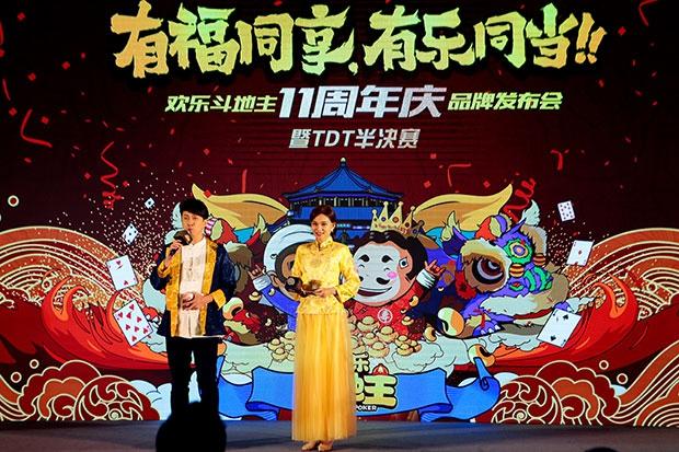 http://www.youxixj.com/baguazixun/369446.html