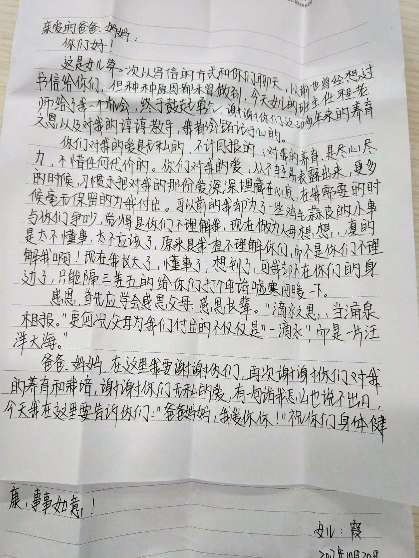 """柳州:六旬老扒手""""创纪录"""" 连续七年到看守所""""报到"""""""