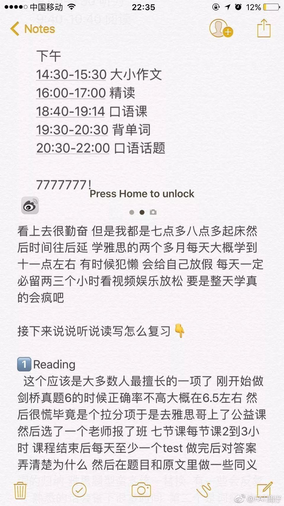 (收藏啦,快!!)过年了,中国最全的老家规,这就是教养