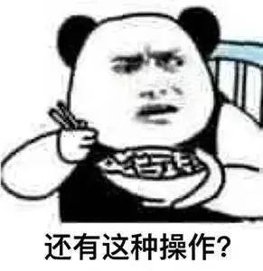 """丽江玉龙雪山云杉坪索道职工扮演多种角色 凭借""""三实""""获多项荣誉"""