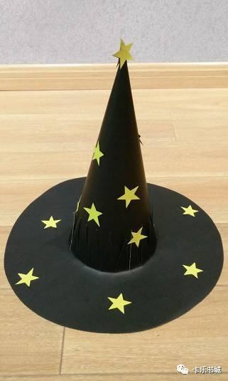 【手工课程第二十四课】万圣节帽子diy,戴着ta出去鬼混吧!图片