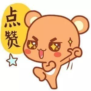 周杰伦陈奕迅将正面对抗?喂喂喂,刘欢那英不要面子的!去年的那些人都去哪了?