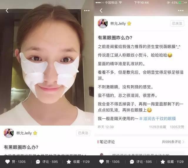 红眼兔专访上海硕津贸易有限公司:百年精研绿色固化!