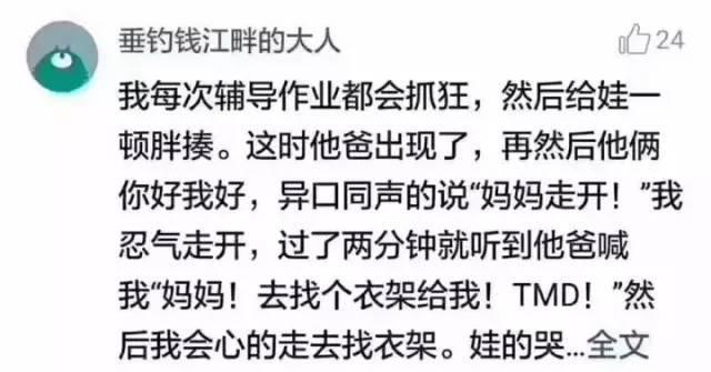终于明白,刘强东为什么半年能暴瘦36斤了?为了健康!