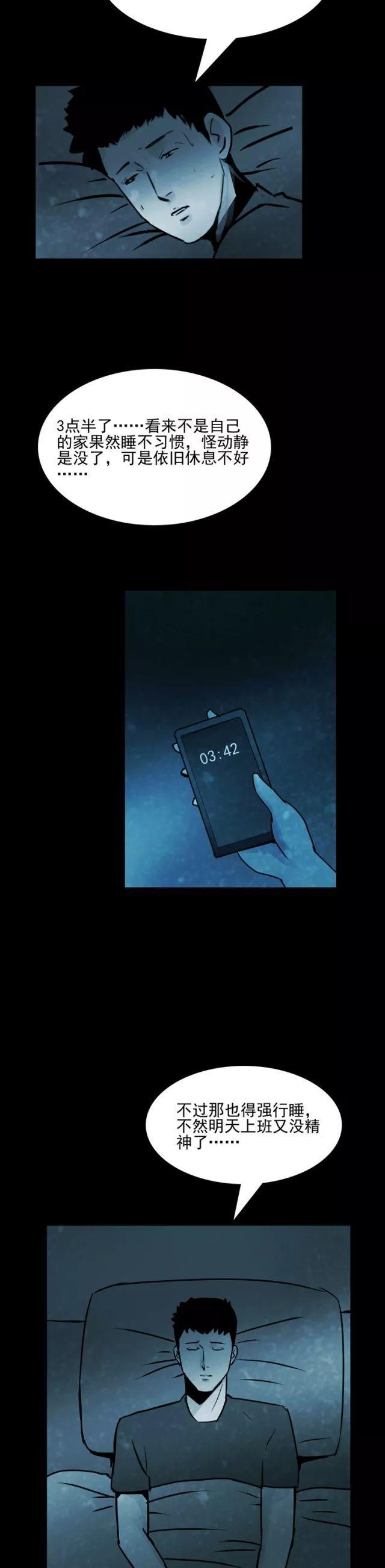 范冰冰 李治廷早前亮相活动,网友:李治廷你的手有点过界了!
