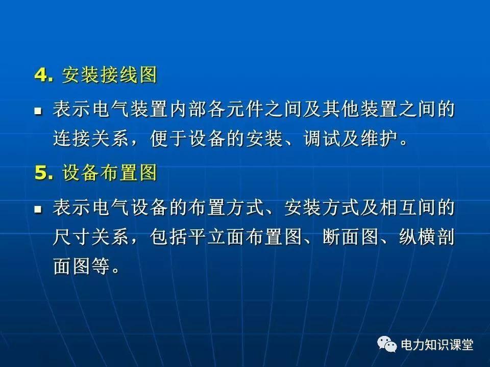 曝中国歼-10C将服役 与美F-35战损比27:1将成为历史