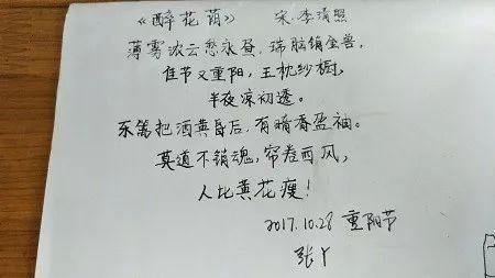 """【快讯】潜山青年荣获""""2016年度中国残疾人事业十大新闻人物""""特别提名"""