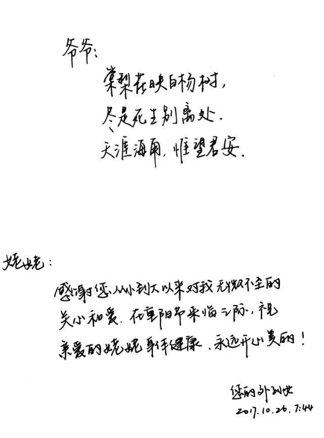 王俊凯想买兰博基尼毒药,但是现实分分钟打他的脸!