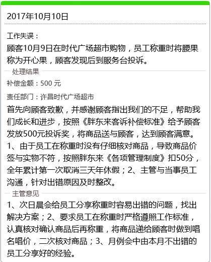 中国这艘航母即将投入使用,外媒:中国海上实力终将超越美国
