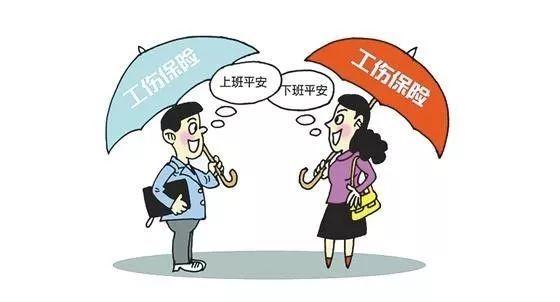 工伤保险是一年一交吗 刘政伟律师精选解答 律图