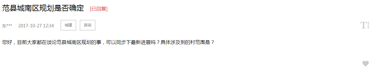 外国女人眼里6大中国最帅男星,鹿晗竟然没上榜,第一名绝对不服