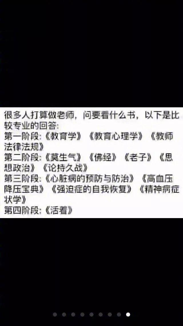 """【陕西传媒网】咸阳公交这些问题引吐槽 六旬老人开""""诊单"""""""