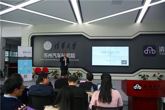 智轮行:智能网联汽车产业化期盼融合发展!