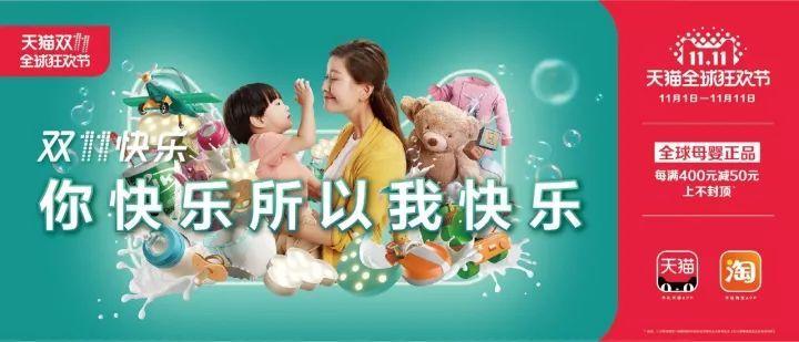 女星西服控,范冰冰帅气,陈乔恩甜美,赵丽颖可爱,她却不能看!