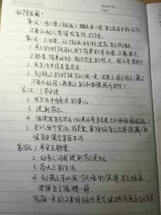 原平交警圆满完成支援忻州市创建全国文明城市交通秩序工作