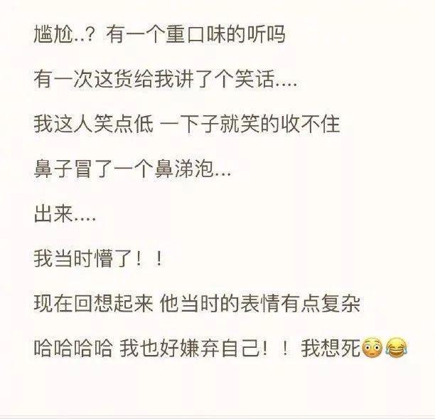 """【暖心】江夏女医生在农村精准扶贫,收获一个""""女儿"""",咋回事?"""